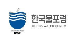Korea Water Forum